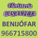 Floristeria Casa Vieja